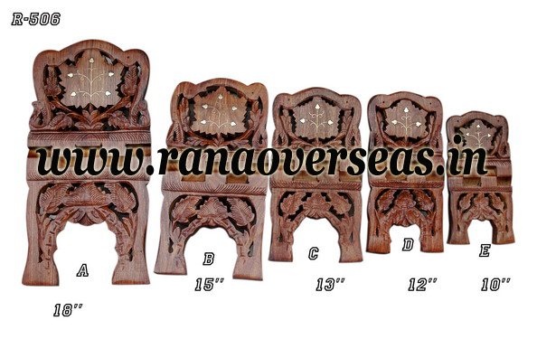 Wooden Holy Book Stands 1